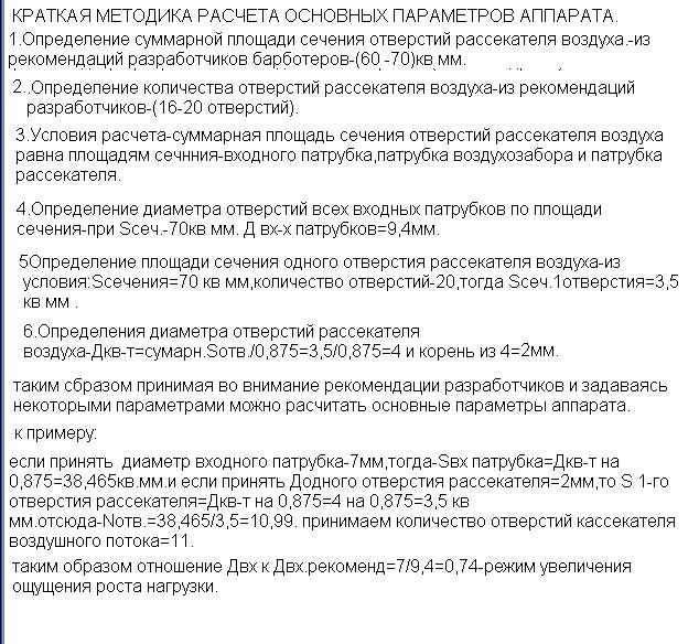 http://s2.uploads.ru/nxsOk.png