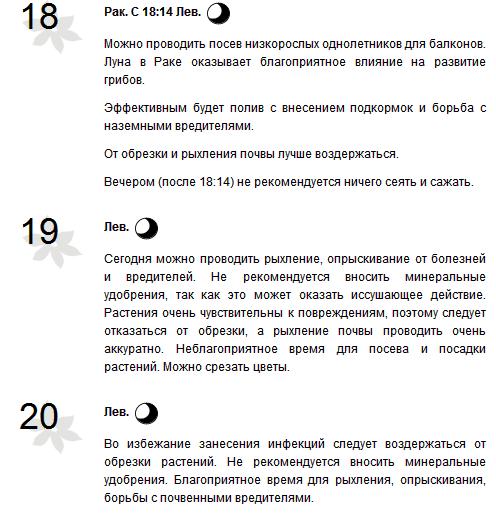 http://s2.uploads.ru/o2NM5.png