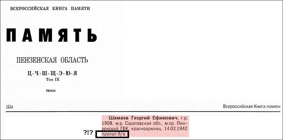 http://s2.uploads.ru/o3kz5.jpg