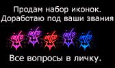 http://s2.uploads.ru/oKZBU.png