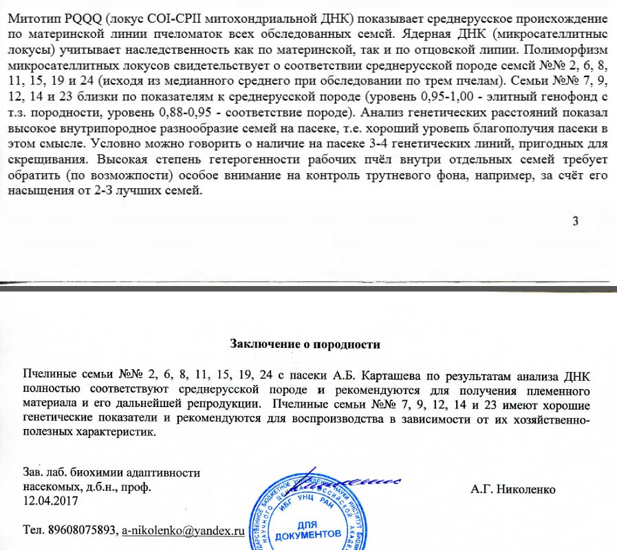 http://s2.uploads.ru/oLSGX.jpg