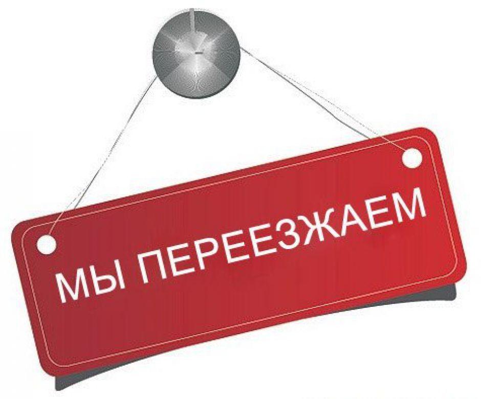 http://s2.uploads.ru/oNLCH.jpg