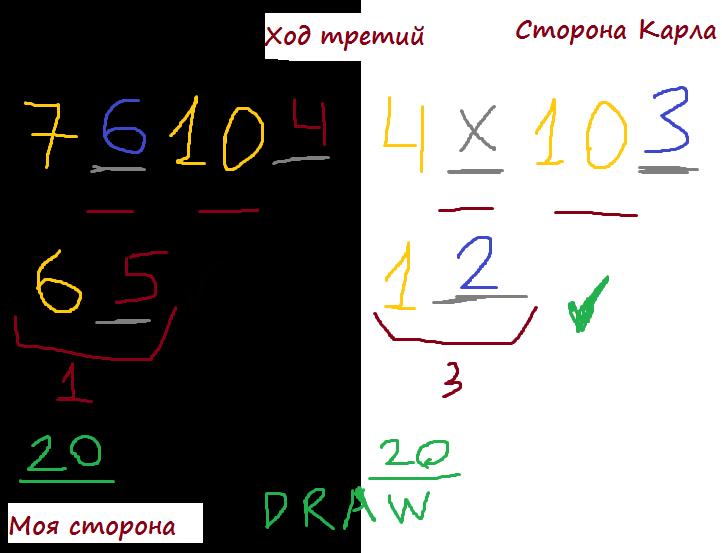 http://s2.uploads.ru/oNh9M.png