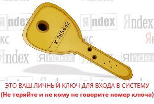 http://s2.uploads.ru/oVC41.jpg