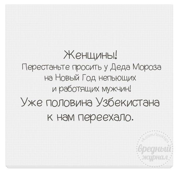 http://s2.uploads.ru/ocBaI.jpg