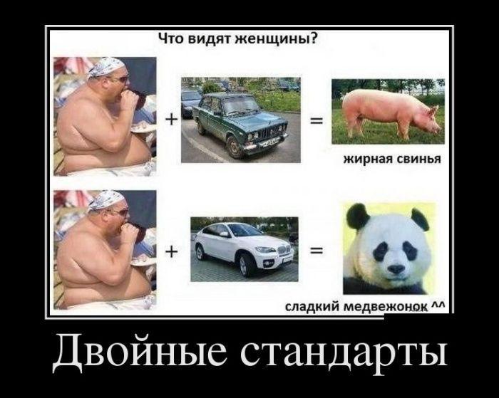 http://s2.uploads.ru/ofFGR.jpg