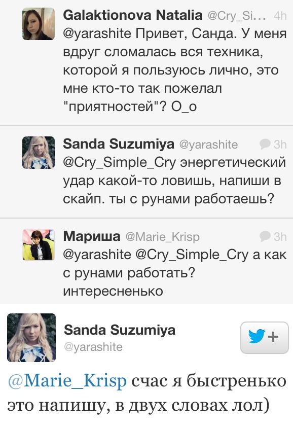 http://s2.uploads.ru/ogc8M.jpg