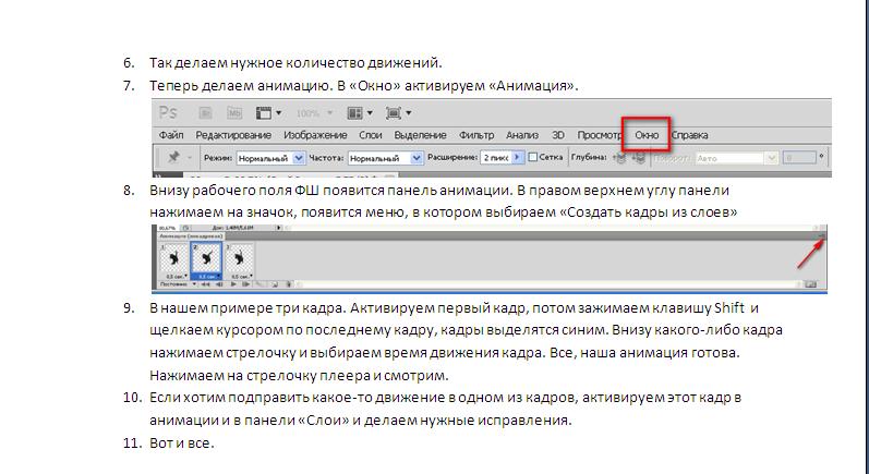 http://s2.uploads.ru/ojTy1.png