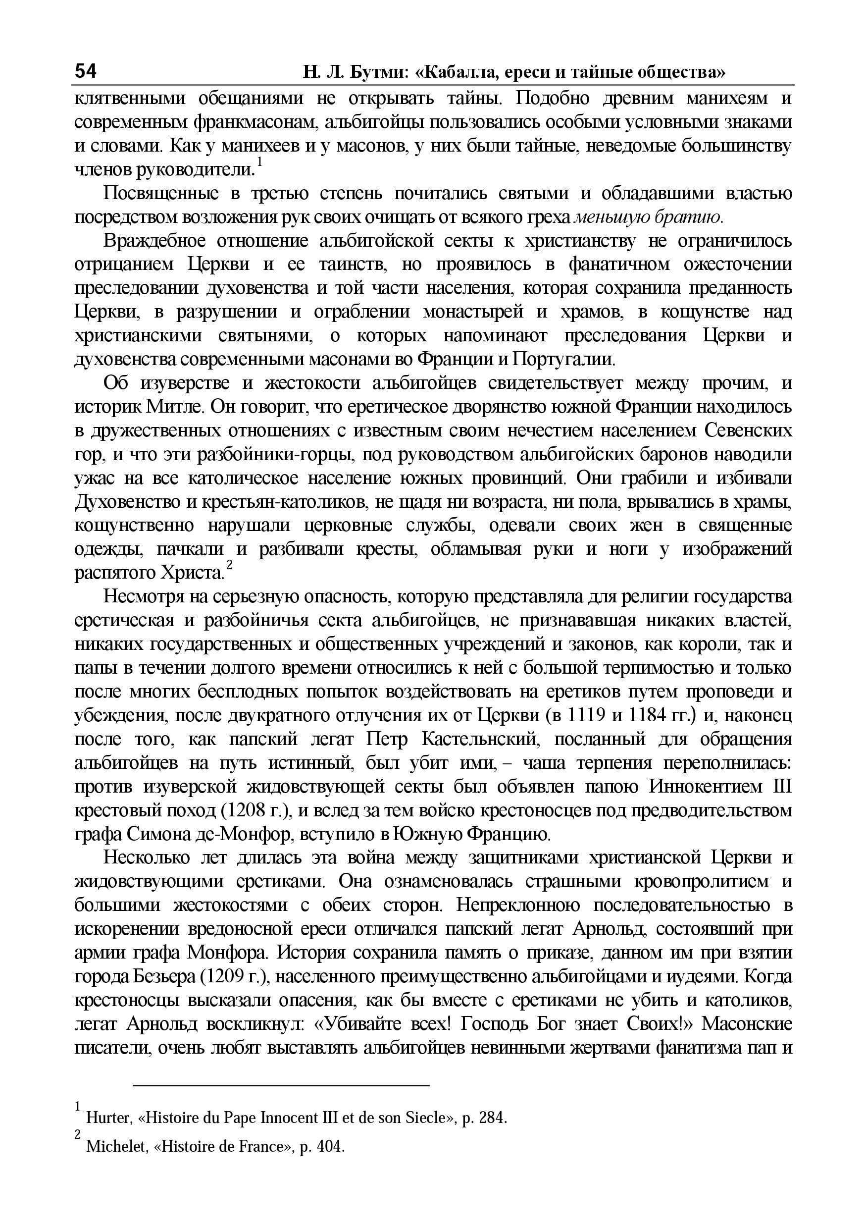 http://s2.uploads.ru/okyI9.jpg