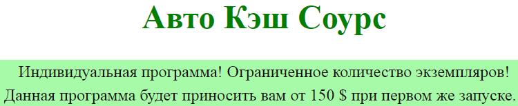 http://s2.uploads.ru/oq4Cp.png