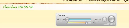 http://s2.uploads.ru/oq61r.png