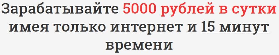 http://s2.uploads.ru/osdmQ.jpg