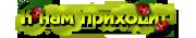 http://s2.uploads.ru/otY9w.png
