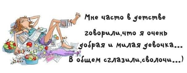 http://s2.uploads.ru/otvgF.jpg