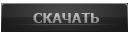 http://s2.uploads.ru/ouIzE.png