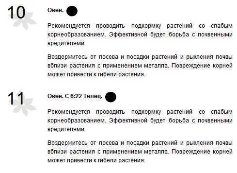 http://s2.uploads.ru/oz4NU.png