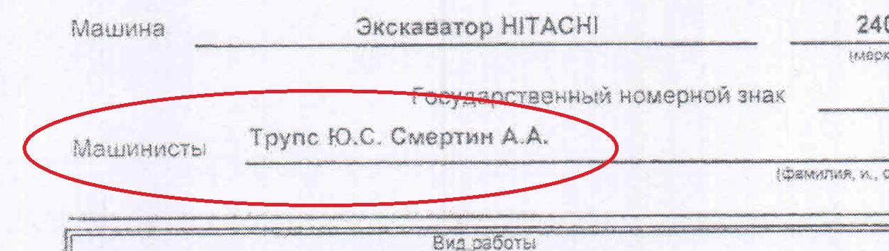 http://s2.uploads.ru/ozk5B.jpg