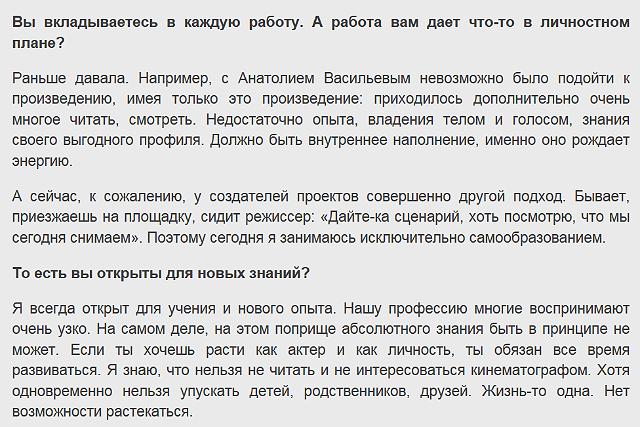 http://s2.uploads.ru/p2H0U.png