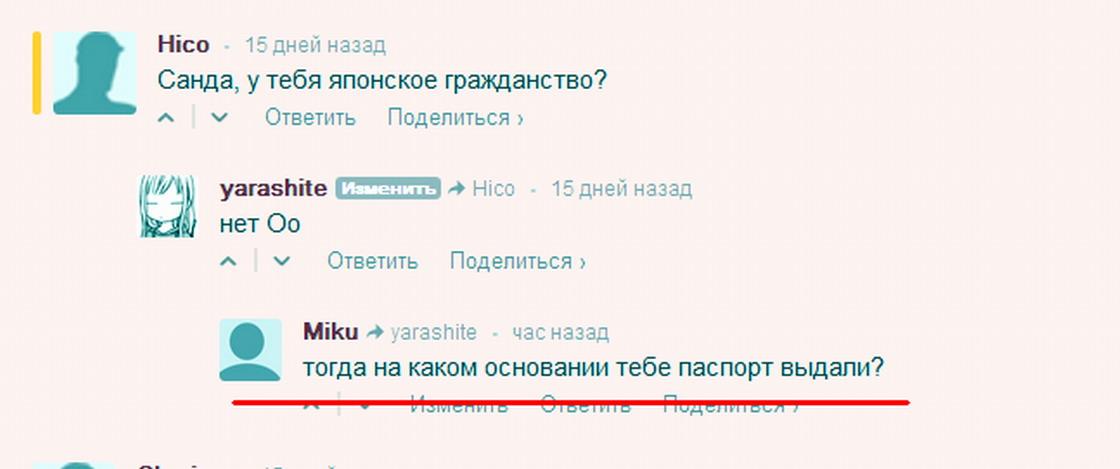 http://s2.uploads.ru/p6jVe.jpg