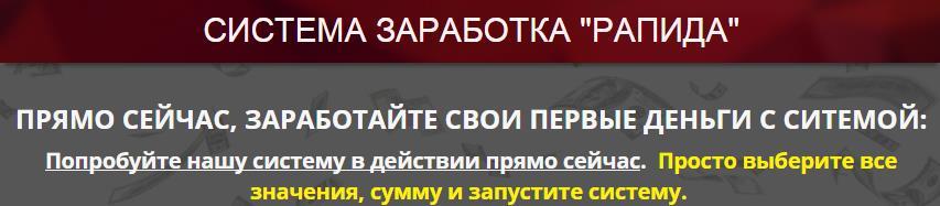 http://s2.uploads.ru/pCak4.jpg