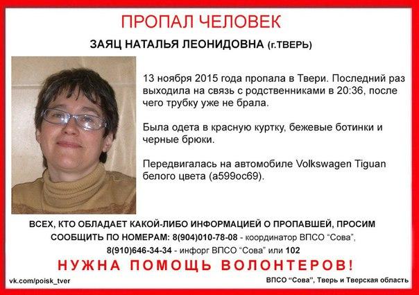 http://s2.uploads.ru/pE8Wu.jpg