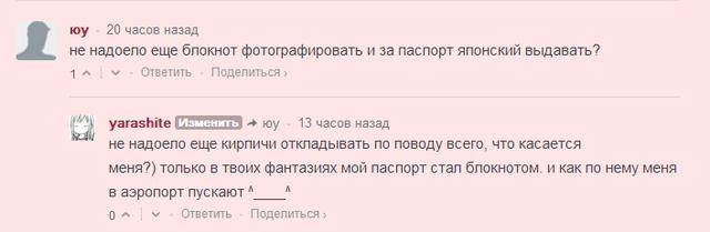 http://s2.uploads.ru/pFIa2.png
