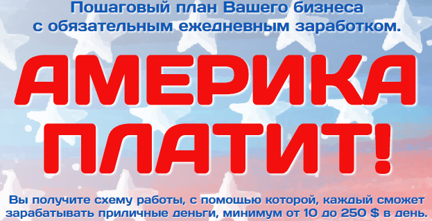 http://s2.uploads.ru/pHs14.png