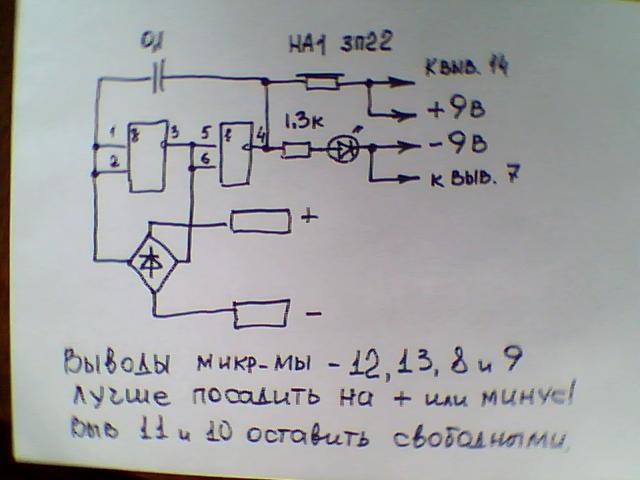 http://s2.uploads.ru/pMoeO.jpg