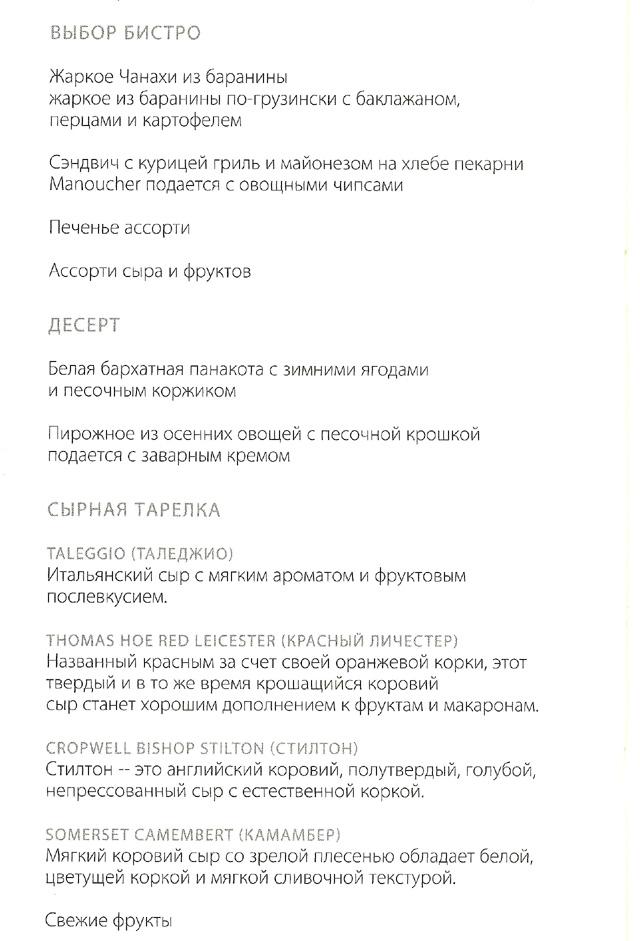 http://s2.uploads.ru/pRxrW.jpg