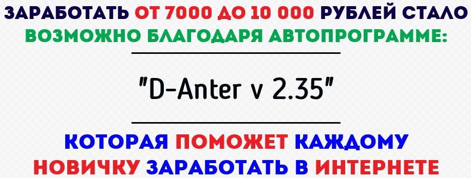 http://s2.uploads.ru/pW09o.jpg