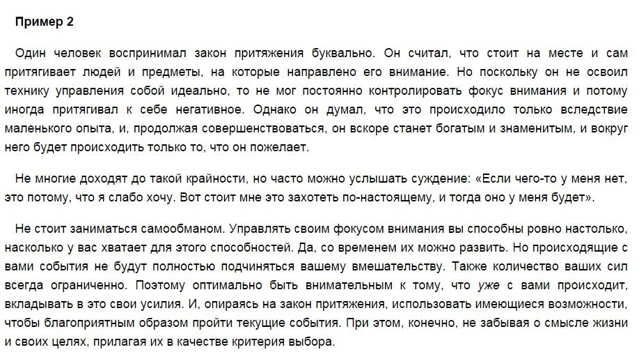 http://s2.uploads.ru/pYaEw.jpg