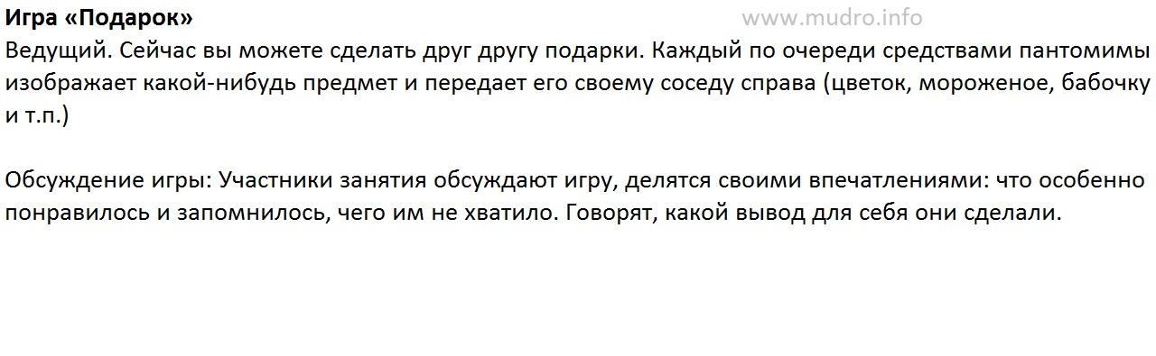 http://s2.uploads.ru/pZd6D.jpg