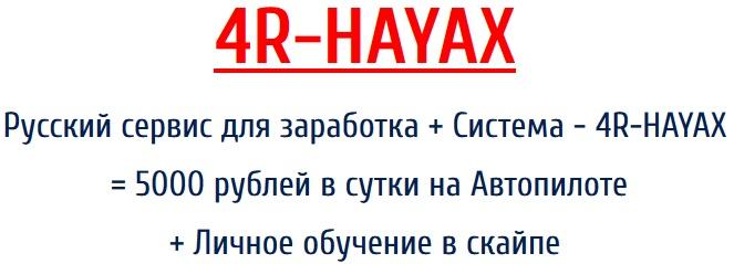 http://s2.uploads.ru/psEOF.jpg