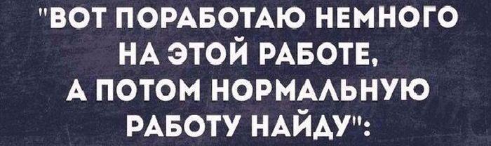 http://s2.uploads.ru/pwudJ.jpg