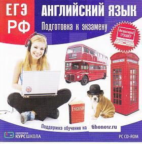 http://s2.uploads.ru/qH5aF.jpg