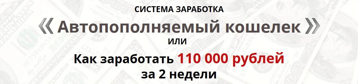 http://s2.uploads.ru/qHf5M.jpg
