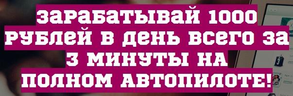 http://s2.uploads.ru/qLhcW.jpg