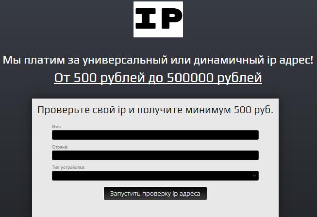 http://s2.uploads.ru/qMFId.png