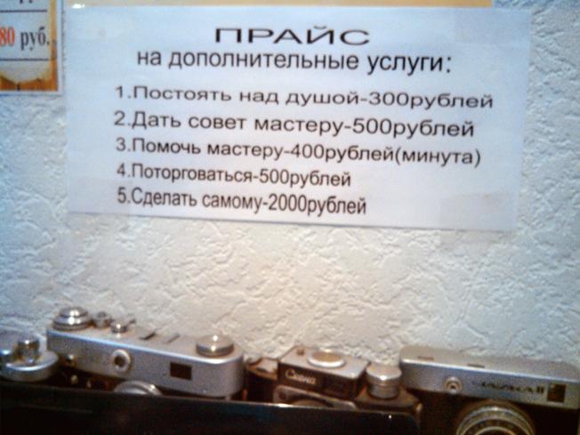 http://s2.uploads.ru/qPbyW.jpg