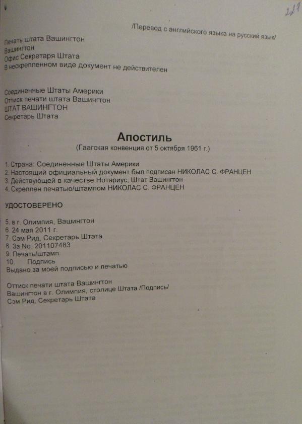 http://s2.uploads.ru/qV6XI.jpg