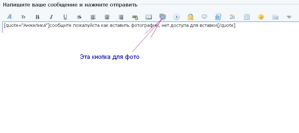 http://s2.uploads.ru/qVFhY.jpg