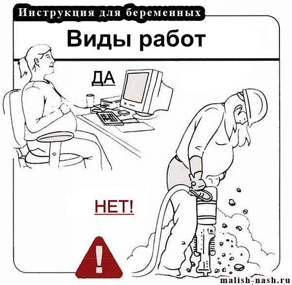 http://s2.uploads.ru/qZK5C.jpg