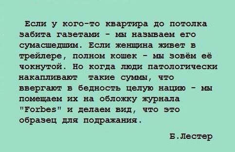 http://s2.uploads.ru/qa9rT.jpg