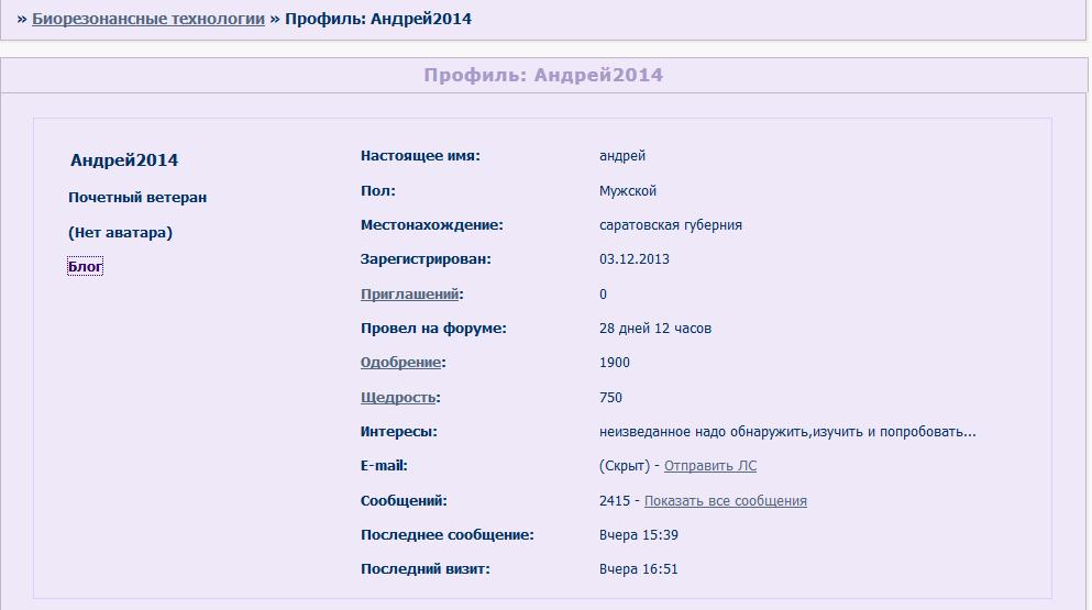 http://s2.uploads.ru/qjtfo.png