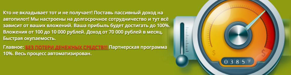 http://s2.uploads.ru/qpGnf.png