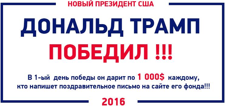http://s2.uploads.ru/qrA4Q.png