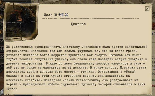http://s2.uploads.ru/r2gD9.jpg