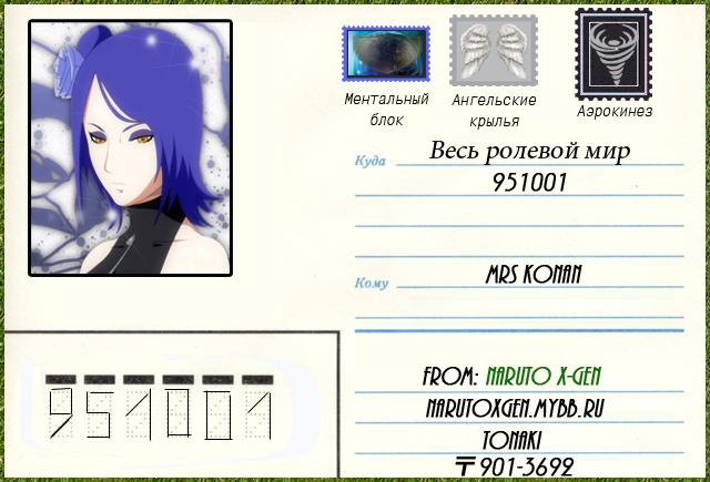 http://s2.uploads.ru/rAMiu.png