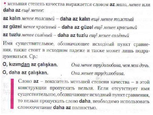 http://s2.uploads.ru/rD6Jz.jpg