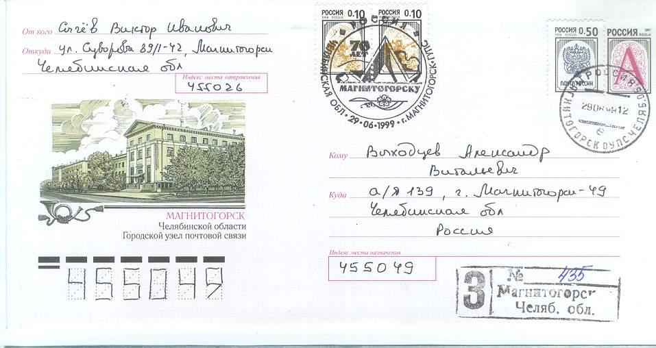 http://s2.uploads.ru/rGTYV.jpg